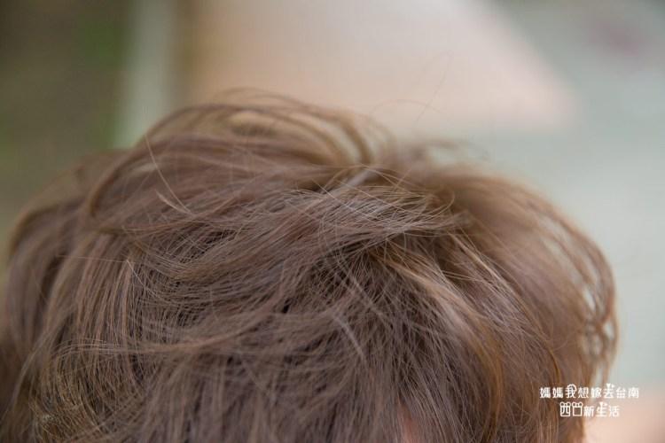 【台南美髮】阿文染燙啦~ 頹廢的阿文終於變回當年桑妮心目中的那個歐爸!嵐 時尚整體美學概念館