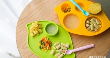 【育兒/團購】韓國 MONEE 兒童餐具系列,摔不壞! 好好用~還有小朋友的喝水神器!