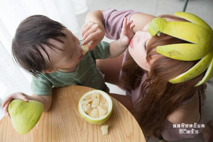 【中秋】中秋節必備水果,果肉多汁又甜甜的柚子!!台南正宗麻豆老欉文旦~柚樂果園
