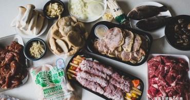 【中秋】三代中秋節烤肉祭|食材採買價格紀錄|牛豬魚雞中秋大集合