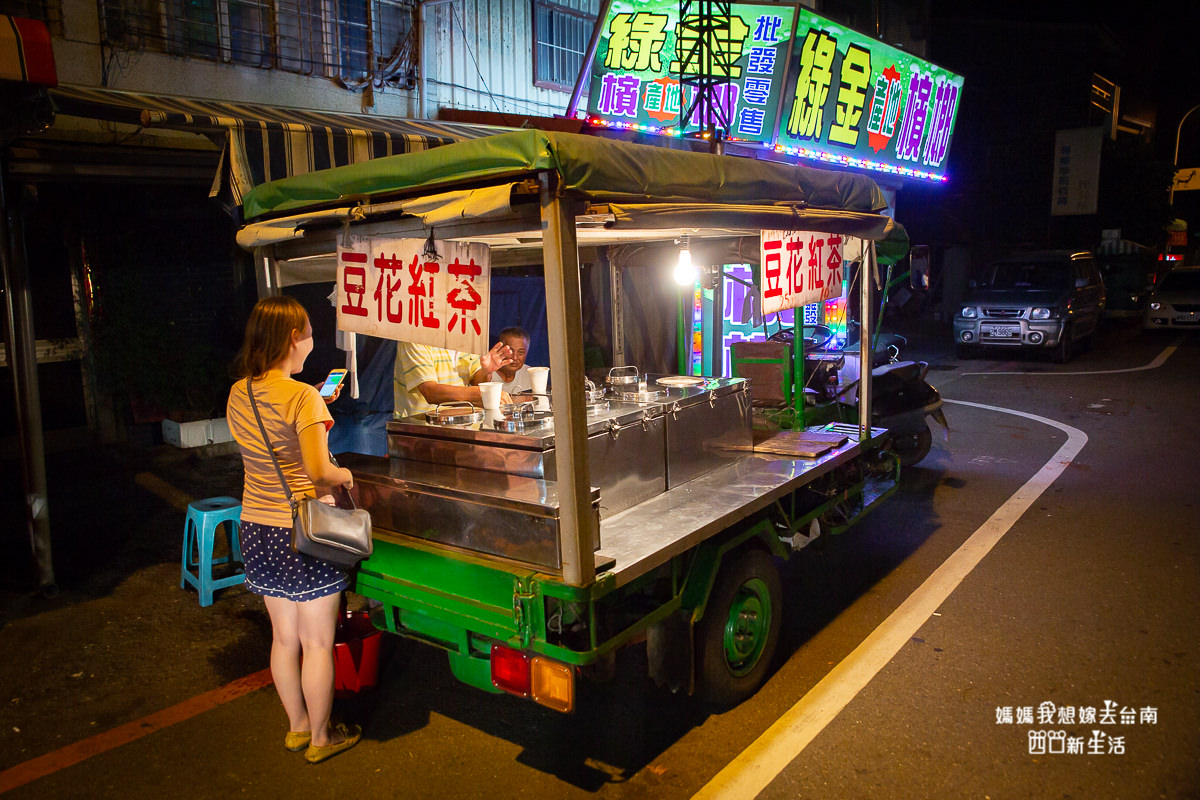 【台南美食】安南區在地賣了30年的無名豆花餐車,新寮小七旁簡單美味的豆花