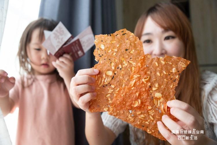【彰化伴手禮】網路上人氣最火紅的彰化肉乾,60年老店「水根肉乾」~職人手作肉乾開箱~