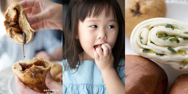 【台南美食】 老麵製作美味的手工饅頭!! 口味多種,很容易被搶購一空的 包工坊 功夫饅頭x巧手捏包