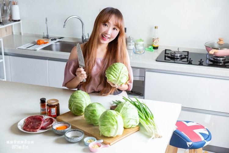 【料理】分享三種美味高麗菜料理!鮮甜多汁的高麗菜~好吃的秘訣:首吃洋君高麗菜
