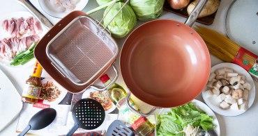 【鍋具】是廚房新歡!! 吳宗憲和sandy代言的美國Copper Chef鍋具!!