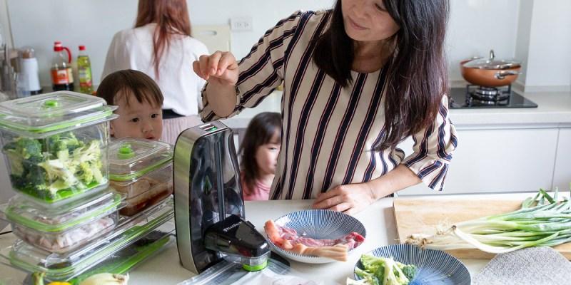【廚房用品】過年超強食材保鮮術~超多網友推薦的FoodSaver FM1200 真空保鮮機!!