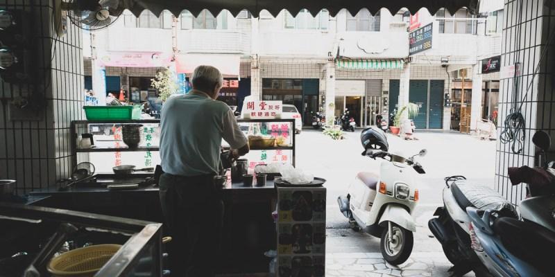 【國賓商圈美食】台南汕頭意麵推薦,電影院後面的小麵店~生意很好!! 汕頭意麵-林家庄愛麵族