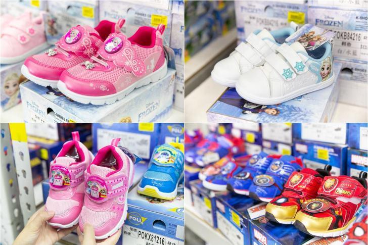 20190509163911 25 - 熱血採訪│2019大雅特賣會開始囉,只有11天,國際運動品牌,大人鞋款、童鞋、運動品牌服飾開賣