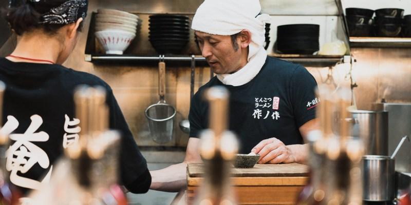 【大阪自由行】大阪道頓崛美食 作ノ作拉麵 千日前本店!作之作浪花叉燒肉滿滿~
