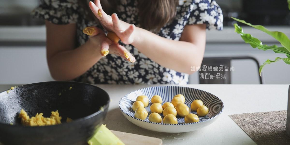 【零失敗料理】夜市人氣美食地瓜球/QQ蛋,在家也可以DIY自己做~作法食譜分享(氣炸鍋)!