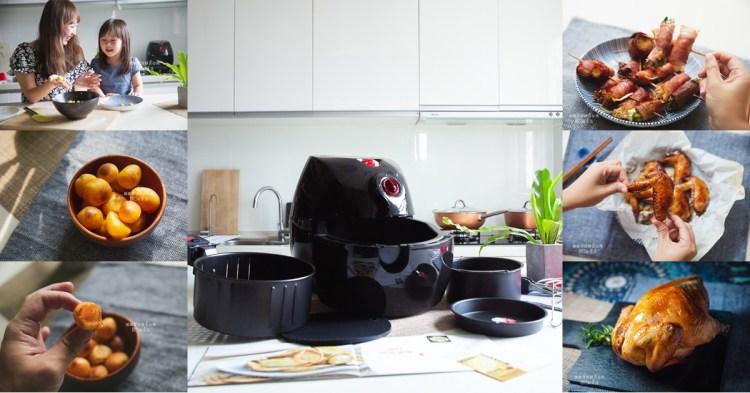 【開團】Arlink第三代健康免油氣炸鍋 EC-103! 超級勸敗團購~ 廚房必備! 健康免油~更不用處理廢棄油!