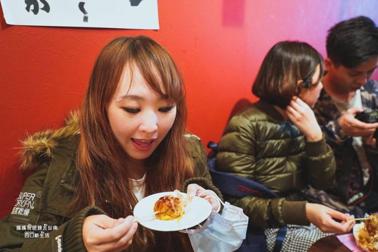 【大阪自由行】大阪道頓崛美食~章魚燒道樂WANAKA(たん焼道楽 わなか)