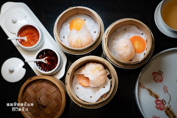 台南父親節餐廳懶人包➤父親節餐廳推薦,適合爸爸的餐廳推薦,88節快帶爸爸來吃好料吧!
