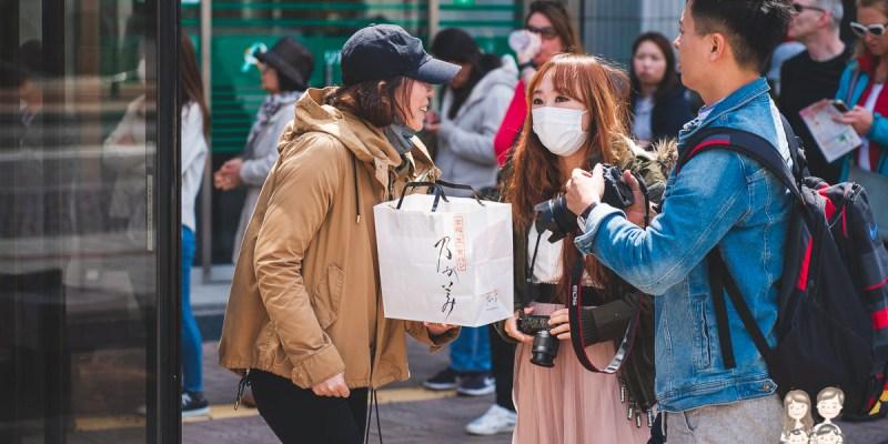 【日本美食】跟風排隊,不排隊吃不到的吐司! 連在地日本人也一直排隊~獲得許多獎項的「乃が美生吐司」