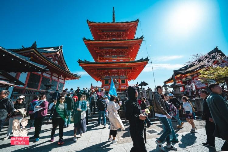 【大阪日本自由行DAY1】第一次日本自由行,搭到三熊友達號彩繪機!! 還有紀錄2019年華航飛機餐~高雄小港飛關西機場