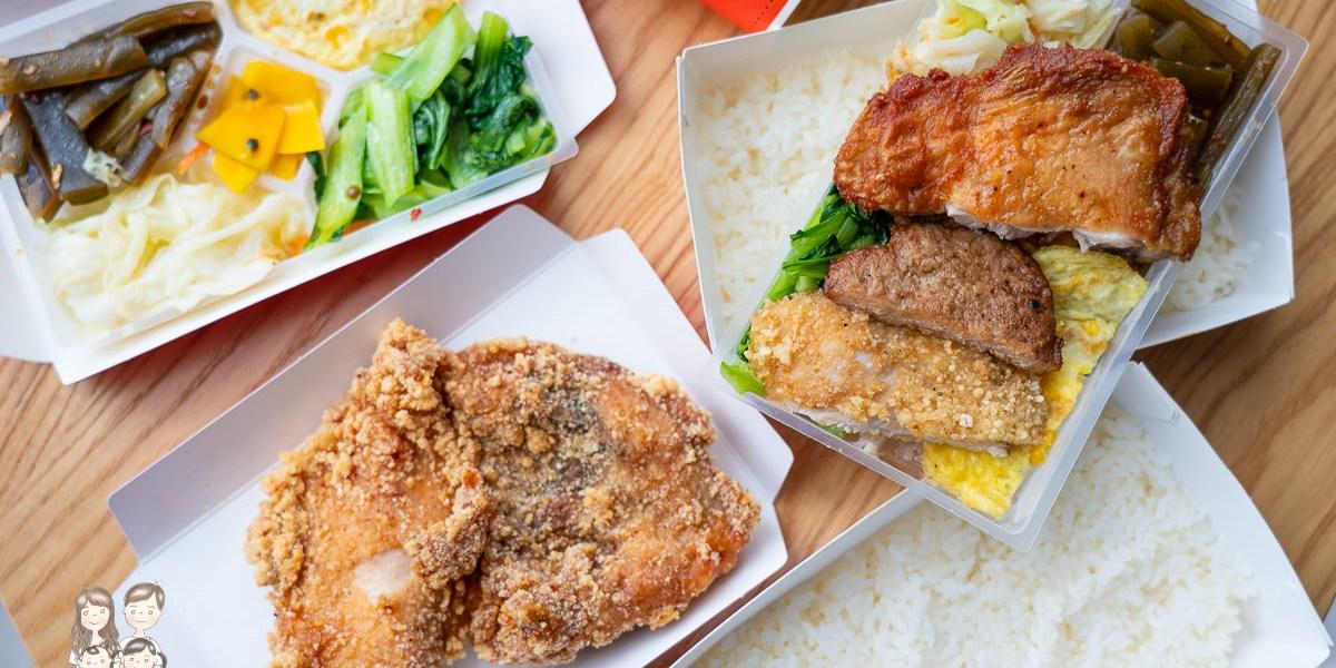 【台南/高雄便當】台南也有之澤食堂!! 就在安南區、新市區~是菜飯分離的便當店,三種主菜一次滿足!