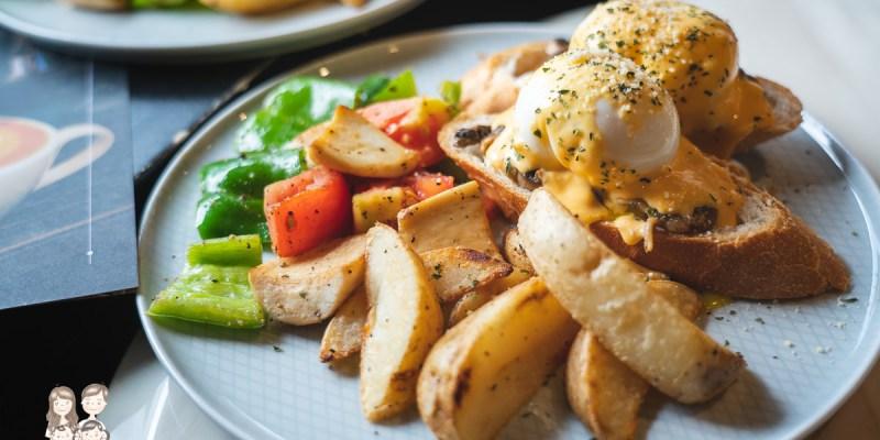 【安南區咖啡廳/早午餐】低調美味的咖啡廳~還有平價的早午餐!! NO.8 Specialty Coffee 捌號精品咖啡