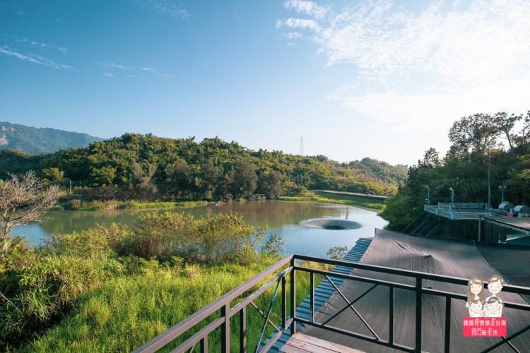 【台南東山】從一個人到全家的放空之旅,東山西口小瑞士,八田與一的嘉南大圳,特別的天井漩渦景觀