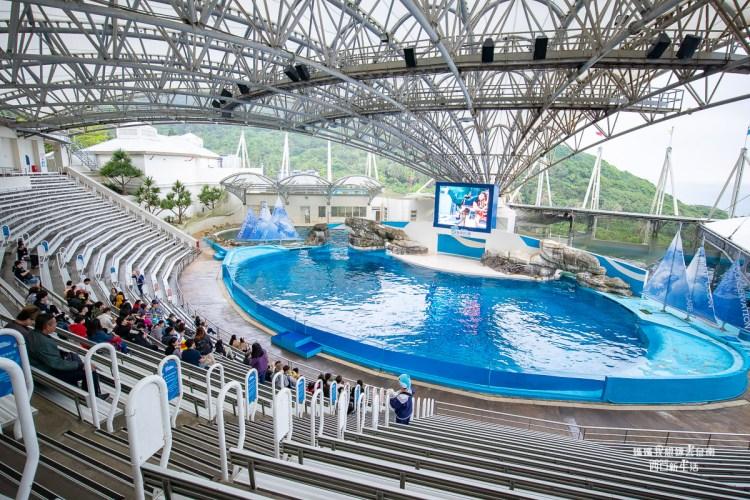 【2020花蓮遠雄海洋公園】親子旅遊推薦! 超好玩的遠雄海洋公園~~ 門票優惠(便宜門票)、攻略、遊樂設施、附近住宿介紹!! 很值得來遠雄海洋公園玩啊~~