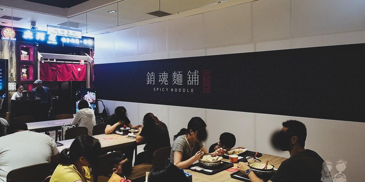 【台南新光三越西門店(新天地)新店】最近新光三越美食街部分改裝~進駐許多新店唷!