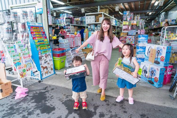 【台南/嘉義 玩具批發工廠懶人包】想買便宜的玩具,想要準備小朋友的禮物,想要批貨! 看這篇就對了~