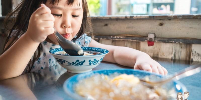 【彰化美食】來一碗消暑,扇形車庫旁的40年老店,傳統冷熱豆花!古早味豆花、剉冰
