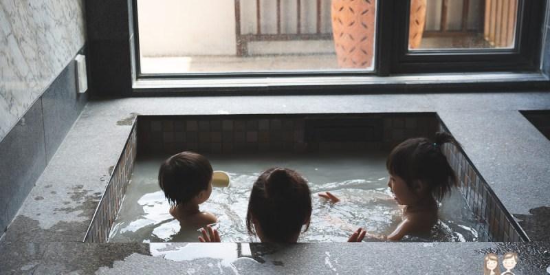 【台南溫泉住宿】儷景溫泉會館,20多坪大的房間,室內泥漿溫泉冷泉,很放鬆的感覺啊~