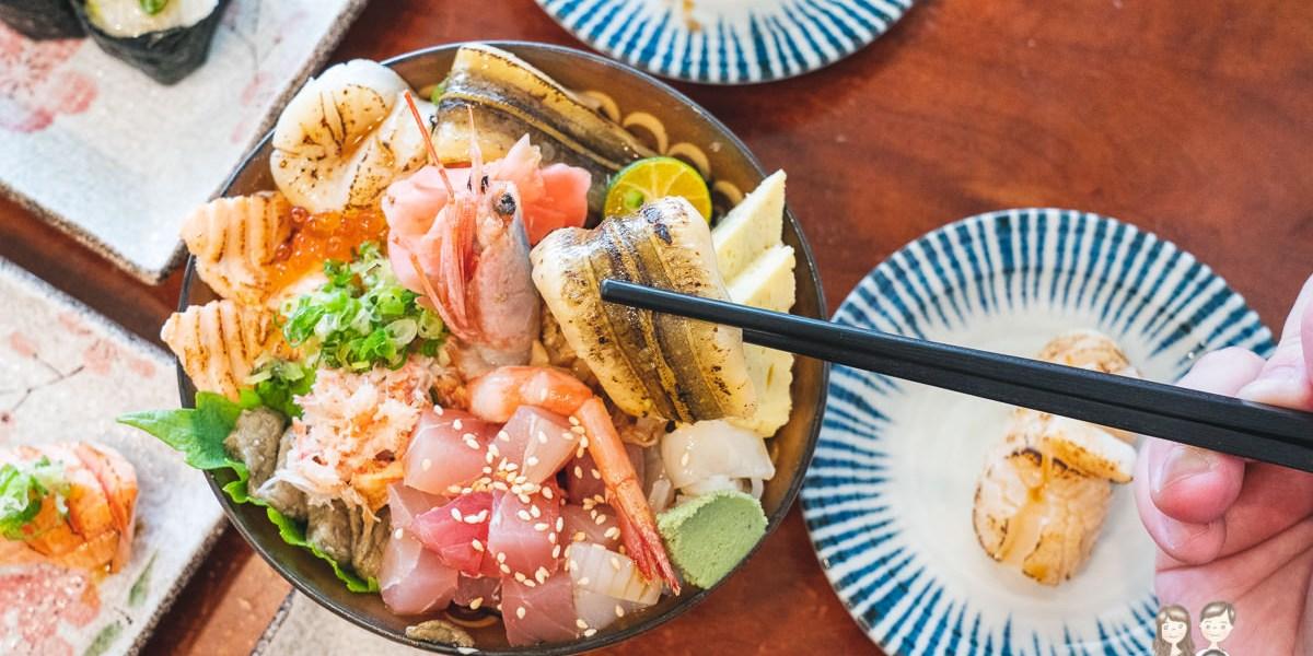 【台南永康美食】采田壽司,網路討論度很高,用餐時間須排隊的日式料理店~~采田壽司