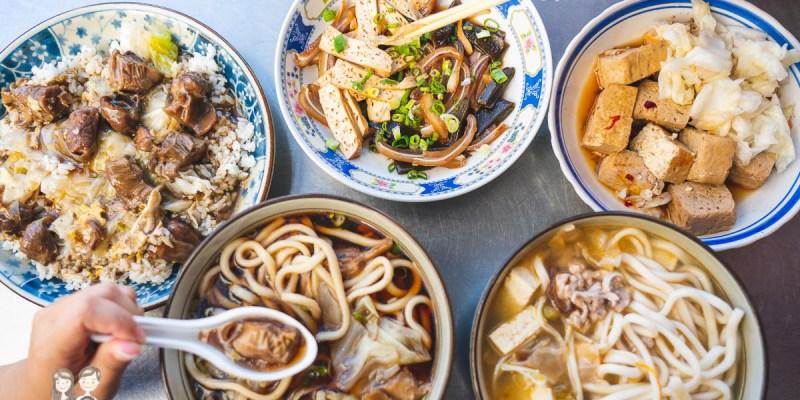 【台南美食】許多人從小吃到大的平價美食,燒肉系列必吃~金食堂 臭豆腐 現做拉麵 燒肉飯
