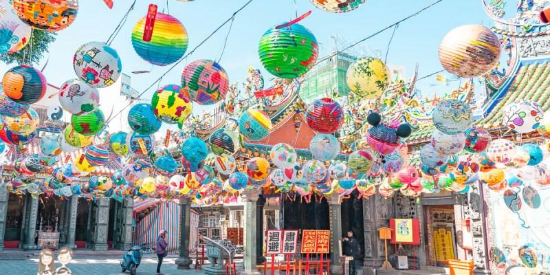 【2020台南元宵普濟殿】每年台南過年元宵必逛的街道燈籠海即將開始!2020台南普濟殿燈會!!