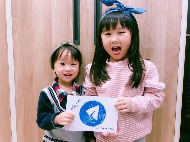 【telegram下載教學】2020telegram中文版下載(TG中文),telegram是什麼?為什麼最近那麼多社團、粉絲團或餐廳企業都從LINE@搬家到telegram呢?