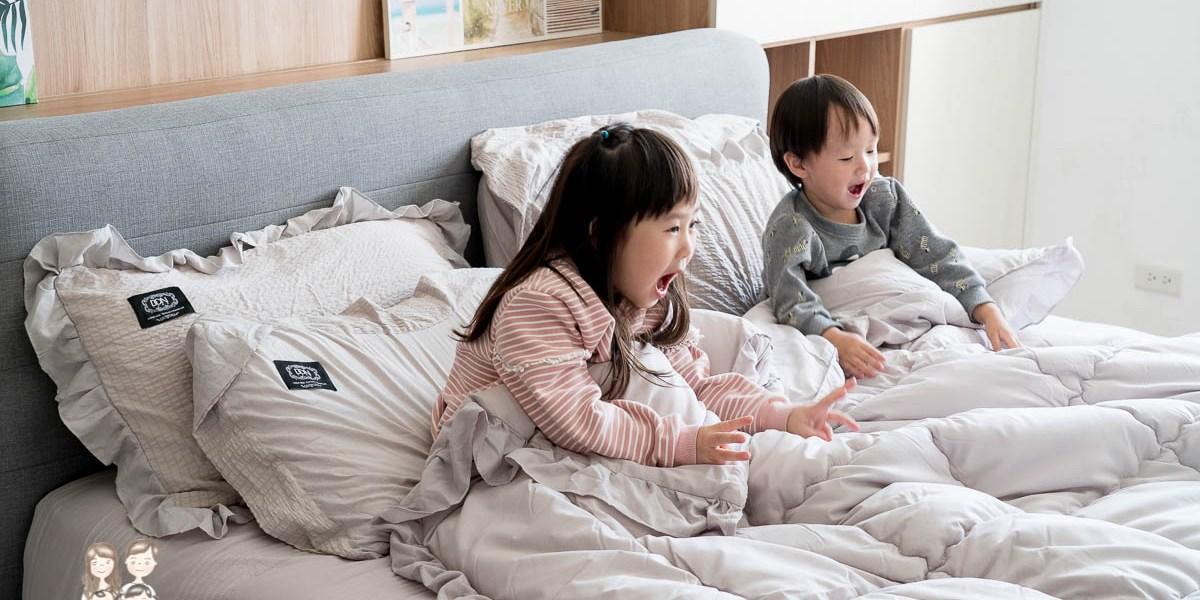 【寢具團購】情人節禮物開團~專櫃品牌送禮自用兩相宜!! DON HOME韓國設計款泡泡紗香氛床罩~