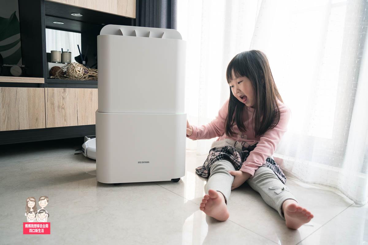 【團購】政府補助1200元!日本IRIS PM2.5空氣清淨除濕機台灣獨家上市,是空氣清淨機也是除濕機!超方便一機兩用省錢省空間~IJC-H120