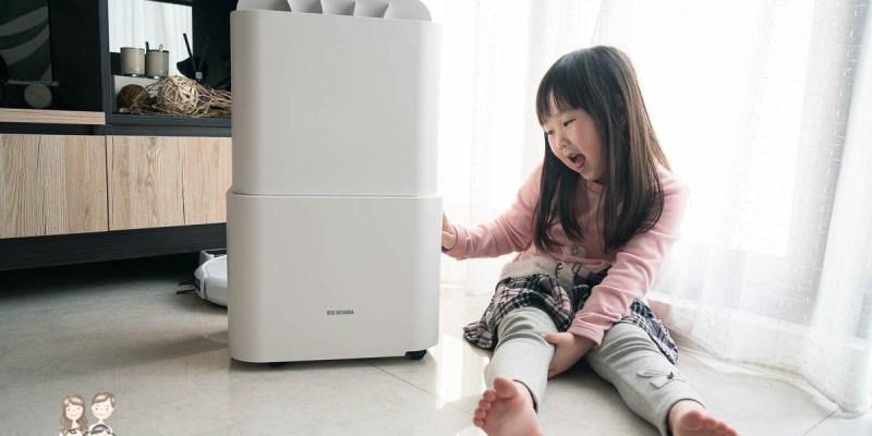 【團購】日本設計!日本IRIS PM2.5空氣清淨除濕機 台灣獨家上市,是空氣清淨機也是除濕機!超方便一機兩用省錢省空間~IJC-H120