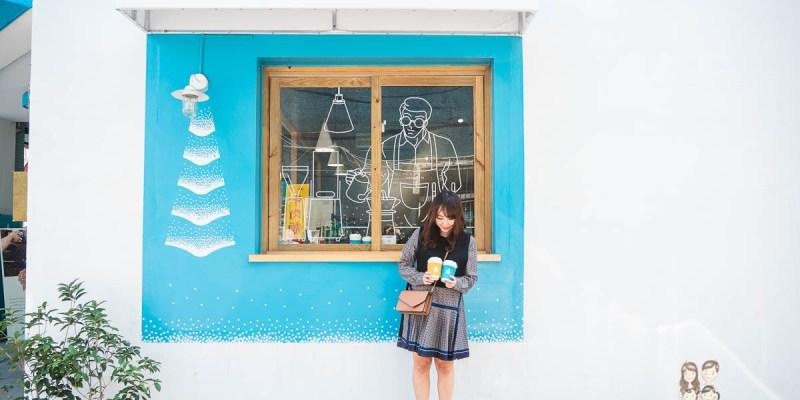 【台南咖啡】新店快報!清新風格咖啡~上善26精品咖啡典藏中心,學術烘焙專業出來的咖啡!還有24小時咖啡豆自動販賣機