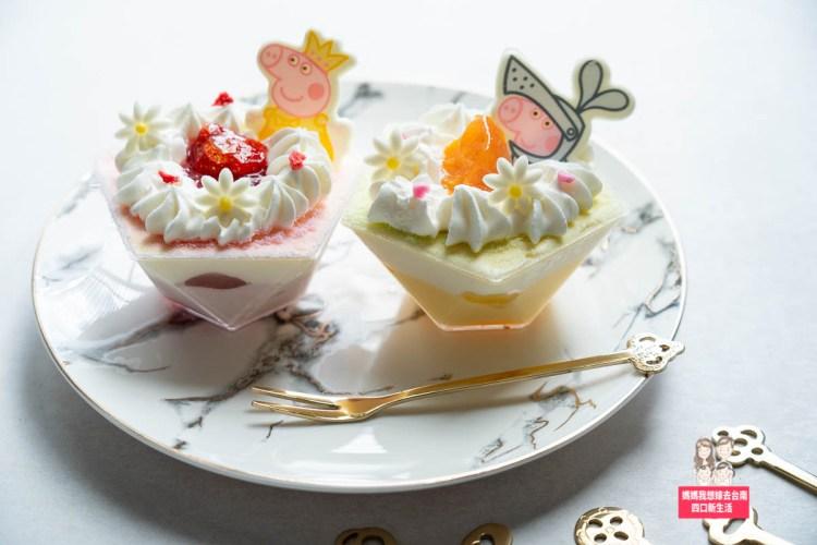 【蛋糕】小朋友看到尖叫,超喜歡的佩佩豬粉紅豬小妹蛋糕!!!