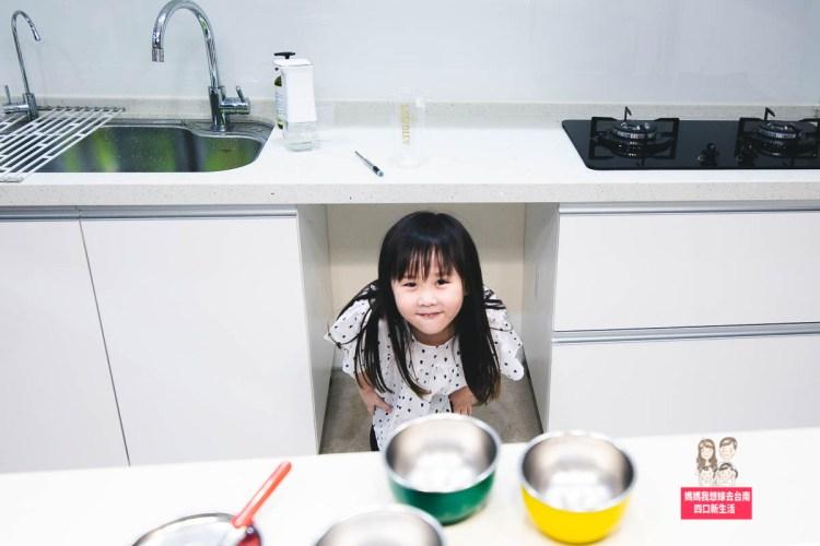 【居家DIY】廚房改造紀錄1,升高廚具檯面,安裝洗碗機前置作業