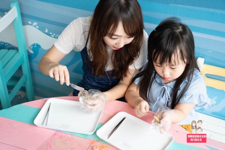 【台南親子行程】哇真珠體驗工坊!挖珍珠DIY!第一次看見貝殼裡的珍珠耶~