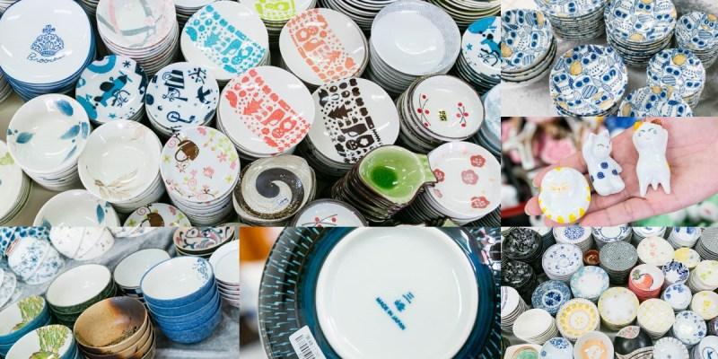 【高雄特賣】藝江南日本瓷器特賣會來囉!碗盤控逛了容易失心瘋~想買日式陶瓷餐盤、高級陶瓷組的快看看!