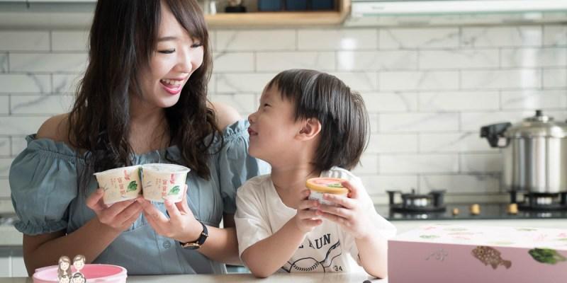 【育兒】營養滿分的田好寶寶粥!讓媽媽省時省力,小朋友吃的開心~