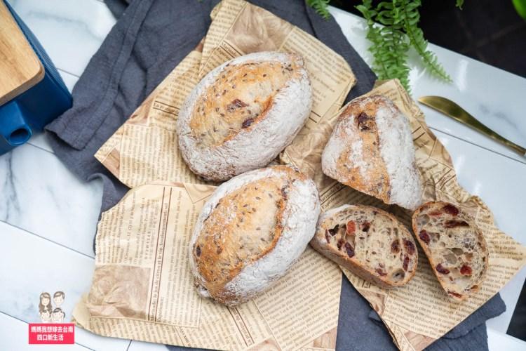 【台南麵包】安南區很有名氣的麵包店,現在北區也有貨櫃屋店面啦~全女性師傅手作的 「女子麥面包」!