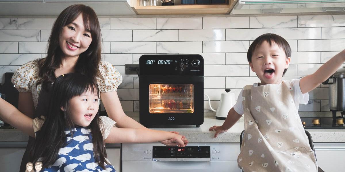 【團購】最美最有質感的氣炸烤箱!韓國422氣炸烤箱開團囉~年度最低生日慶優惠!13L大容量!超強多功能廚房神器!