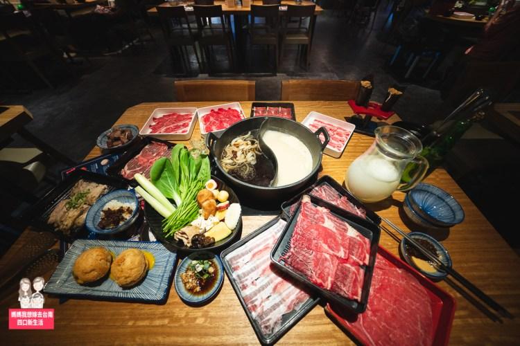 【台南吃到飽】新店快報!肉多多餐飲開了一間和牛火鍋吃到飽店!「饌和牛」正式開幕~附上菜單
