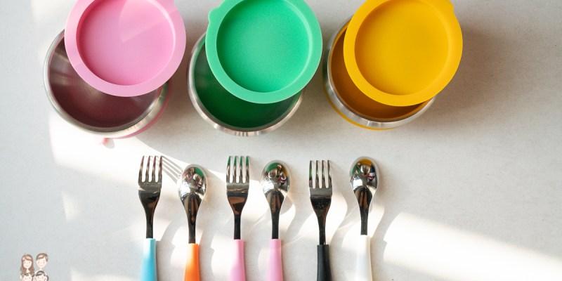 【開團】可以從小用到大的兒童餐具!美國Avanchy嬰幼兒餐具,雙層不鏽鋼,好洗好用還能防燙!