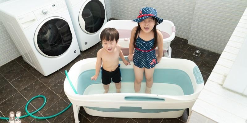 【團購】熱銷折疊澡盆,家中沒浴缸也可以泡澡或當戲水池,寶寶、小孩、大人都可以用喔!! 四季款實用泡澡桶