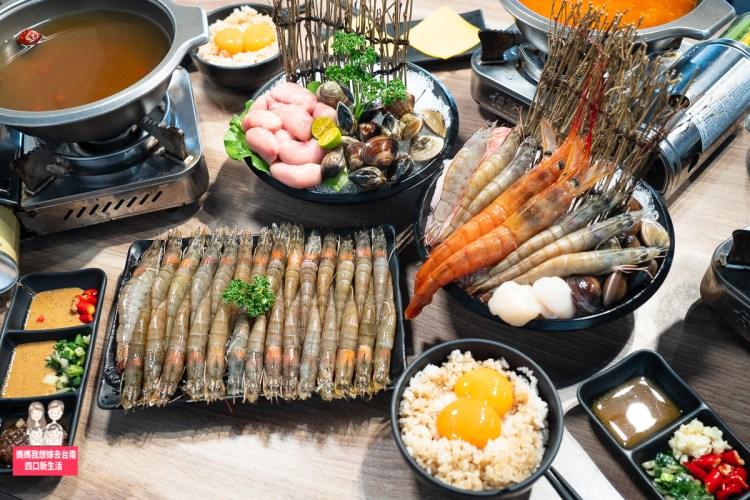 【台南火鍋】好市多附近的人氣火鍋店,狂牛鍋物!頂級的肉品、浮誇的海鮮~