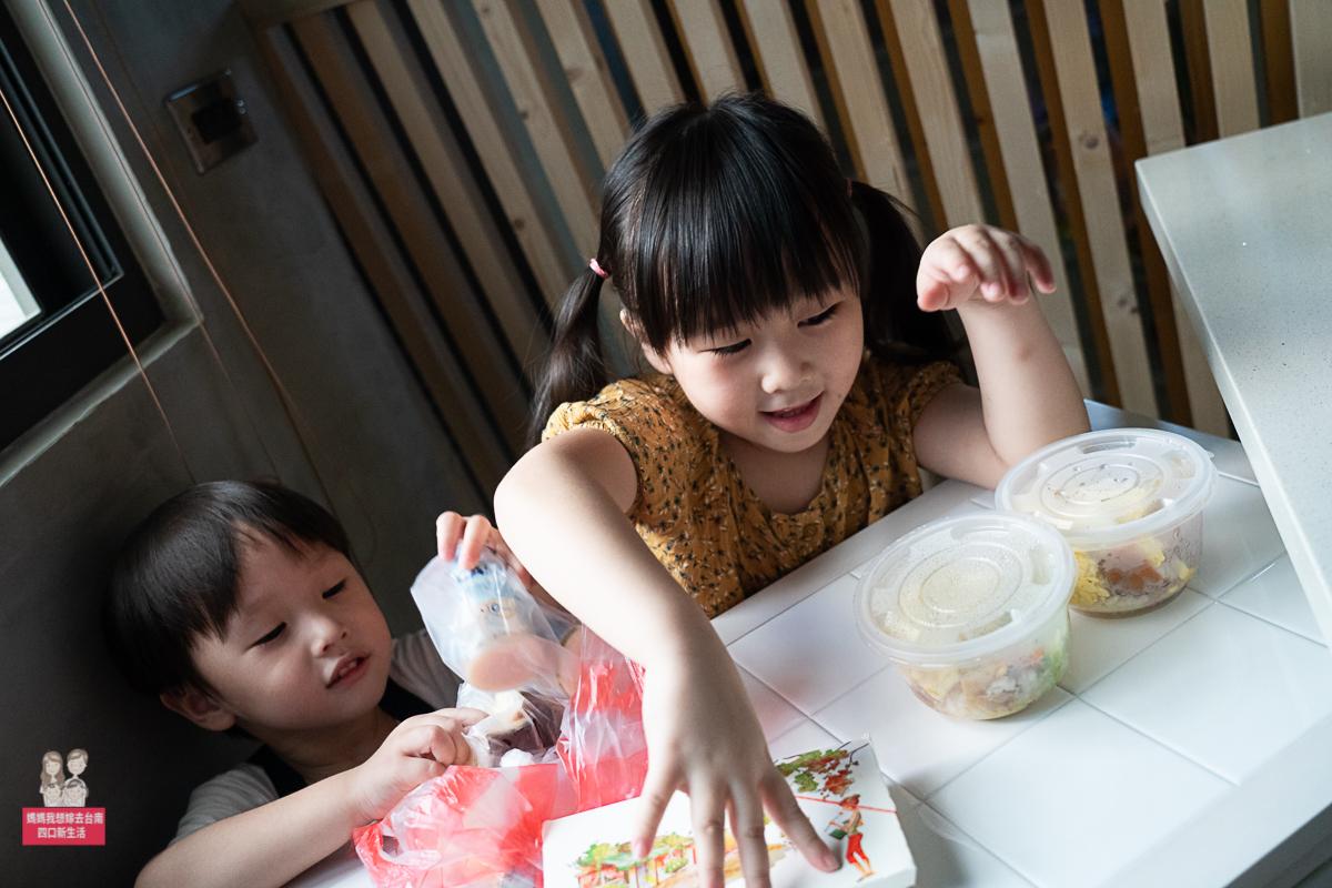 【宅配】怕你餓春春愛送餐,小人限定、成人禁止!!