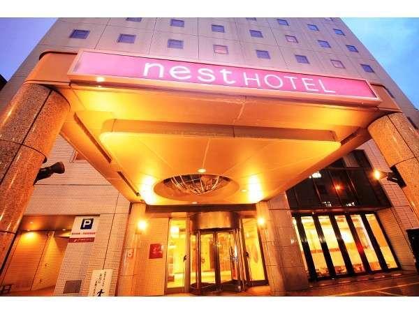 ネストホテル札幌大通の格安予約・宿泊料金