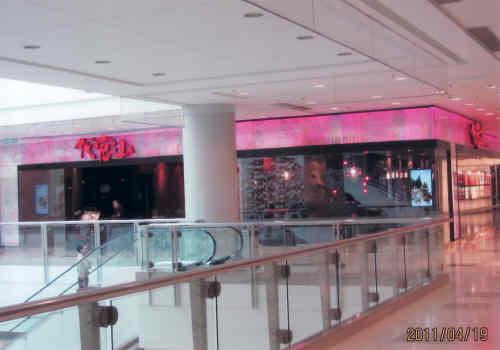 『上海徐家匯美食街』 [上海]のブログ・旅行記 by 中國の風景さん