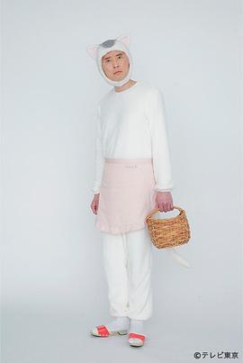 《今日的貓村小姐》線上觀看 - 日本電視劇 - 5k電影網